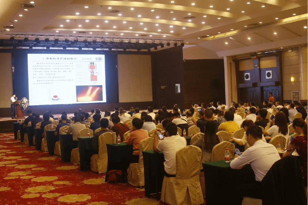 1570683919 - HEYGO tools Distributor Meeting in 2019